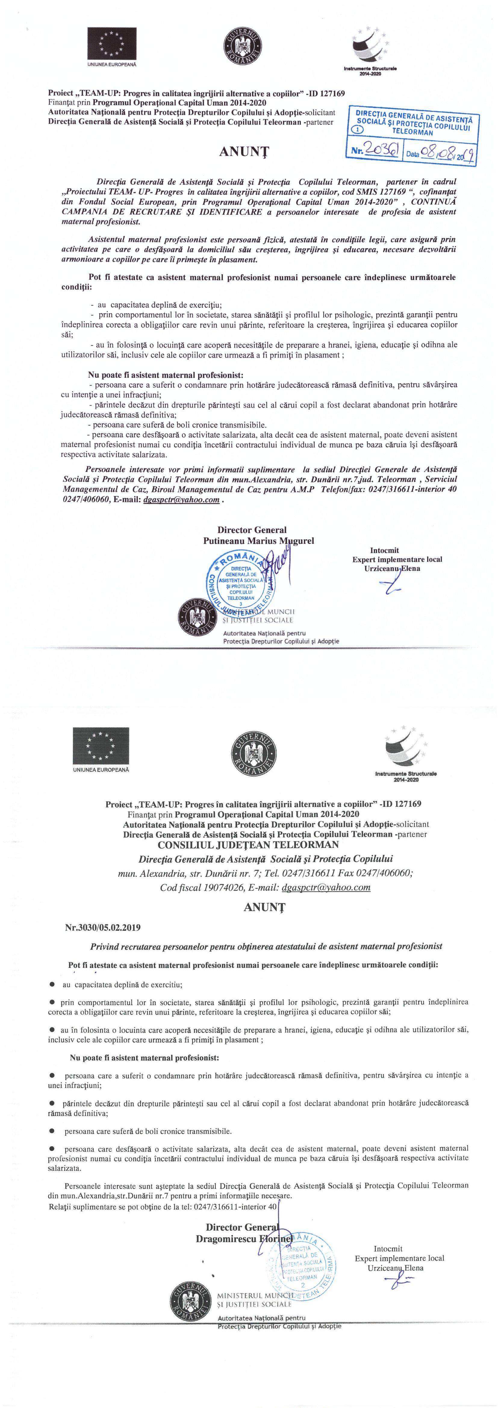 Anunt privind recrutarea persoanelor pentru obtinerea atestatului de AMP